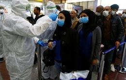 Iraq phát hiện ca nhiễm COVID-19 đầu tiên