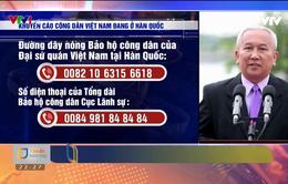 Tình hình người Việt Nam tại tâm dịch Daegu (Hàn Quốc) đang như thế nào?