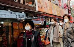 Số ca nhiễm COVID-19 tại Hàn Quốc vượt quá 2.000 người