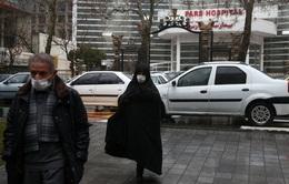 4 nghị sĩ quốc hội Iran nhiễm COVID-19