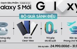 """Người dùng Việt đã có thể đặt mua trước """"bom tấn"""" Galaxy S mới của Samsung"""
