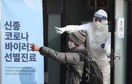 Hàn Quốc cấm người nước ngoài từng đến Hồ Bắc nhập cảnh