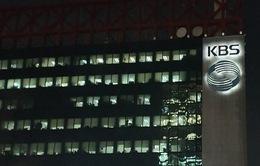 Hung thủ gắn camera quay trộm trong nhà vệ sinh nữ ở KBS không phải nhân viên đài