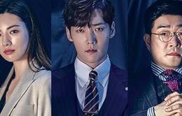 Phim truyền hình Hàn Quốc mới trên VTV1: Công lý