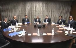 Ngân hàng Trung ương Nhật Bản nhóm họp bất thường