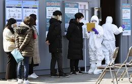 Hàn Quốc tiến hành kiểm tra y tế đặc biệt đối với người nhập cảnh