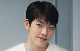 Kim Woo Bin ủng hộ cho trẻ em nghèo mắc ung thư
