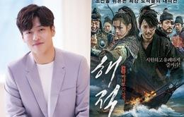 Kang Ha Neul được mời đóng phần tiếp của The Pirates