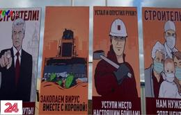 Moscow cổ động nhân viên y tế, công nhân xây dựng bệnh viện phục vụ điều trị COVID-19