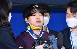 """Hàn Quốc triệt phá đường dây khiêu dâm """"Phòng chat thứ N"""""""