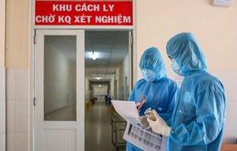 Việt Nam có thêm 1 ca mắc COVID-19 mới cùng chuyến bay với 6 bệnh nhân khác