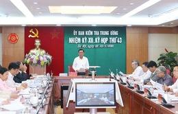 Xem xét kỷ luật Đảng ủy Thanh tra Bộ Xây dựng nhiệm kỳ 2015-2020