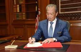 Tân Thủ tướng Malaysia công bố danh sách Nội các