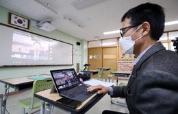 Bất cập trong dạy học trực tuyến ở Hàn Quốc