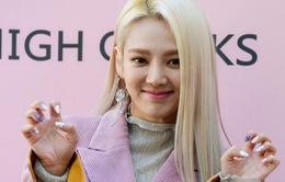 Rao bán căn hộ tiền tỷ, Hyoyeon (SNSD) bất ngờ bị chỉ trích