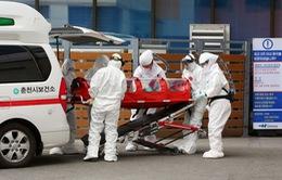Hàn Quốc duy trì số ca nhiễm mới COVID-19 ở mức thấp
