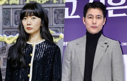 Bae Doona có thể tham gia phim Jung Woo Sung làm đạo diễn