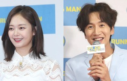 Jeon So Min sắp về chung nhà với Lee Kwang Soo?