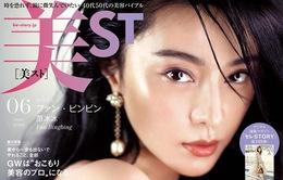 Không thể nhận ra Phạm Băng Băng khi xuất hiện trên tạp chí của Nhật