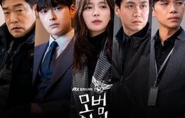 Những dự án hứa hẹn làm rung rinh các mọt phim Hàn trong tháng 4 này