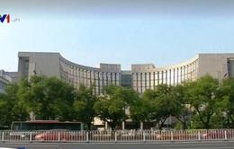 Trung Quốc cắt giảm lãi suất cơ bản lần thứ 2 trong năm 2020