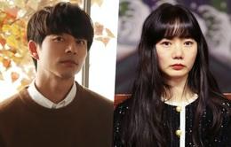 Gong Yoo thảo luận đóng phim truyền hình mới