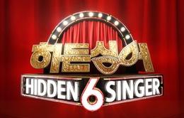 """Chương trình truyền hình thực tế """"Hidden Singer"""" trở lại"""