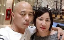 """Kết quả điều tra ban đầu về ổ nhóm tội phạm do vợ chồng Đường """"nhuệ"""" cầm đầu"""