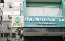 TP.HCM: Xử phạt 9 cơ sở y tế tư nhân