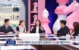 """Kim Heechul đánh giá cao cách IU đối phó lại các """"anh hùng bàn phím"""""""