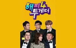 Tương lai show truyền hình Happy Together khó đoán trước vì rating sụt giảm