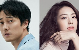 So Ji Sub và bạn gái Jo Eun Jung chính thức đăng ký kết hôn