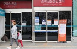 4 lưu ý của Bộ Ngoại giao về thay đổi trong quy định thị thực nhập cảnh Hàn Quốc