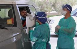 Qatar phạt tù người không đeo khẩu trang nơi công cộng