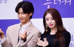 Song Jae Rim hẹn hò Jiyeon, nhà gái nói chỉ là bạn bè thân thiết