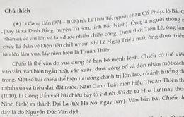 Phát hiện lỗi chính tả tên vua Lý Công Uẩn trong sách giáo khoa Ngữ văn lớp 8