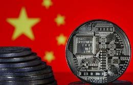 """Trung Quốc thí điểm dự án """"tiền số"""" với tham vọng ảnh hưởng toàn cầu"""
