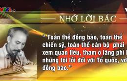 Quan điểm của Chủ tịch Hồ Chí Minh về căn bệnh quan liêu, nạn tham ô và lãng phí