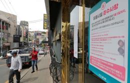 Lo ngại COVID-19, Seoul đóng cửa các quán bar, hộp đêm