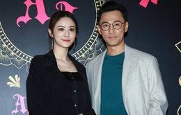 Vợ Lâm Phong mang thai, bố mẹ Lâm Phong sung sướng, không tiếc tiền mua quà cho con dâu