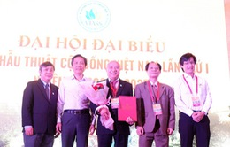 Thành lập Hội Phẫu thuật Cột sống Việt Nam