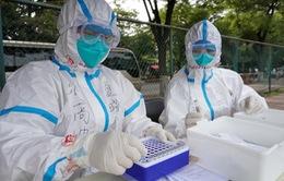 Trung Quốc ghi nhận thêm 40 ca nhiễm COVID-19 mới