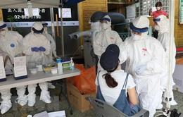 Hàn Quốc ứng dụng hệ thống kiểm soát dịch bệnh lây nhiễm mới
