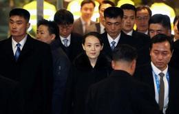 """Triều Tiên đã có lãnh đạo """"dự phòng""""?"""