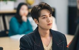 """Lee Min Ho khoe quà sinh nhật """"khủng"""""""