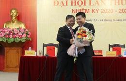 Ông Nguyễn Mạnh Cường giữ chức Bí thư Đảng ủy cơ quan Ban Đối ngoại Trung ương