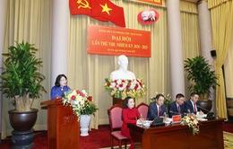 Đại hội Đảng bộ Văn phòng Chủ tịch nước