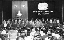 Đại hội đại biểu toàn quốc lần thứ VII: Đưa đất nước đi theo con đường đổi mới