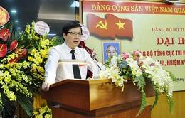 Ông Nguyễn Quang Thái làm Bí thư Đảng ủy Tổng cục Thi hành án dân sự