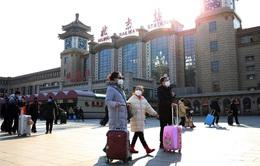 Bắc Kinh cung cấp 1,7 tỷ USD bằng voucher để kích cầu mua sắm